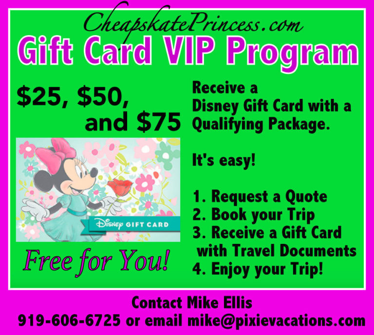 Disney World vacation gift card promotion